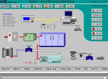 电气控制设计软件