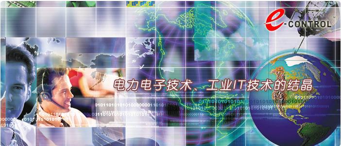 机电一体化焦点图片2