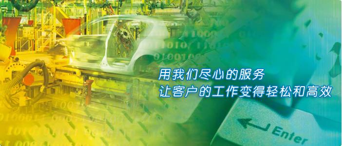 电气焦点图片2