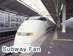 Subway Fan