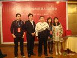 2012中国20城市质量人交流峰会 海得作重要发言