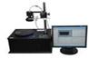 NetSCADA机器视觉识别系统