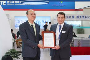 海得新能源成为国内首家取得DNV GL认证的变流器生产商