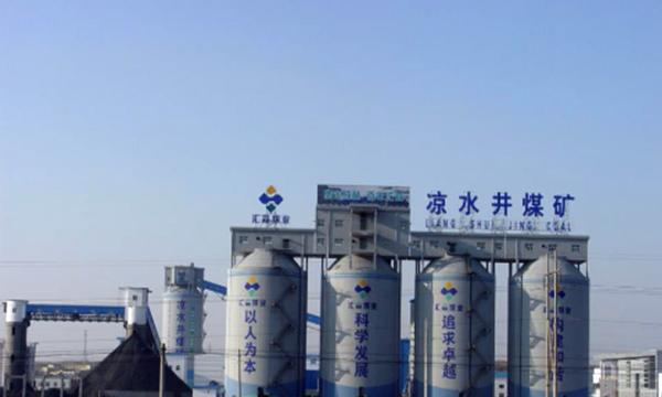 陕西凉水井煤矿万兆工业网络平台