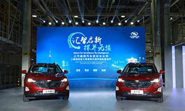 武汉上汽通用二期总装项目