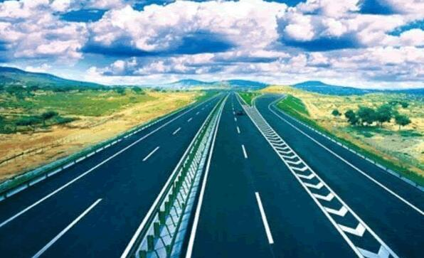 Application of Expressway Networked Electronic Toll Collection (ETC)