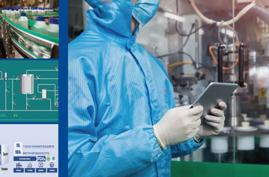 Retrofit of Pharmaceutical Machinery and Equipment (GMP Standard) and Data Acquisition Application